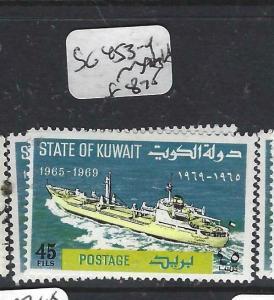 KUWAIT    (P0405B)  BOAT   SG 453-4   MNH
