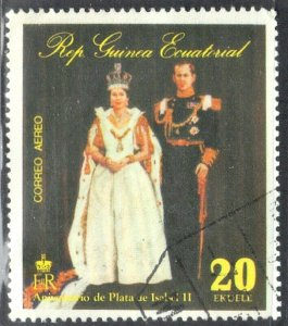 EQUATORIAL GUINEA, QEII SILVER JUBILEE 1977  SEE SCAN