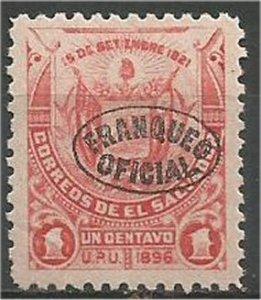EL SALVADOR, 1896, MH 2c, Overprint Scott O14