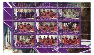 Malawi - Space Missions - 9 Stamp  Sheet  SV0742