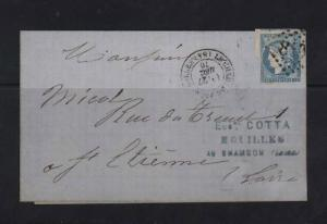 France #43 Used Rarity Cover Showpiece