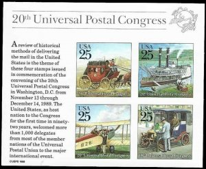 US #2438 SS $1.00(4x25c)Classic Mail Delivery, MNH, (PCB-5)