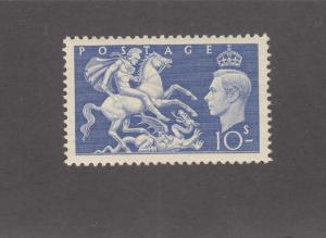 GB LOT(KK8)# 588 VF-MVLH KGV1 10sh ST GEORGE SLAYING THE DRAGON CAT VALUE $32.50