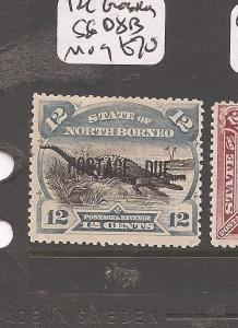 North Borneo Postage Due 12c Crocodile SG D8b MOG (5dby)