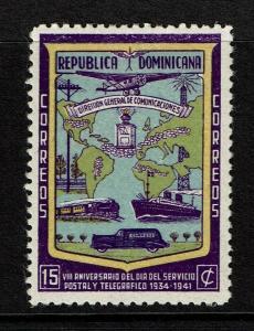 Dominican Republic SC# 382 Mint Hinged / Hinge Rem - S7577