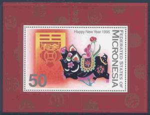 Micronesia 208 MNH Year of the Boar, Flowers, Animals