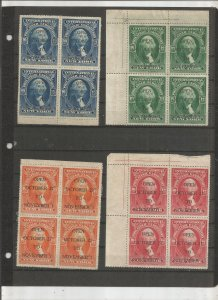 1913 INTERNATIONAL PHILAETIC EXHIBITION BLOCK OF 4 POSTER STAMP COLLECTION