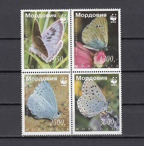 Mordovia, 208-211 Russian Local. Butterflies on a block of 4.  W.W.F. Logo.
