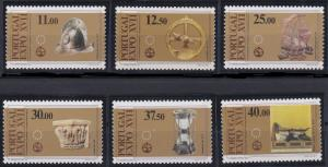 Portugal 1567-1572 MNH (1983)