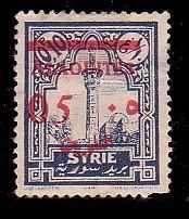 Alaouites 46 MHR