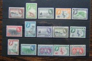 Nyasaland 1953 - 54 set to £1 MNH SG173 - SG187