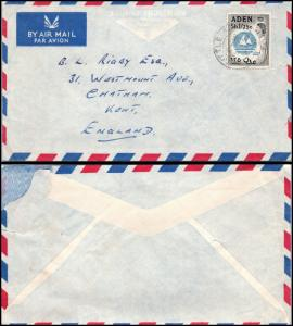 Goldpath: ADEN cover 1957, to England  _CV23_P12