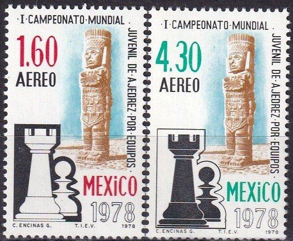 Mexico MNH C577-8 Chess Championship