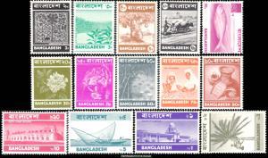 Bangladesh Scott 42-55 Mint never hinged.