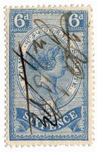 (I.B) Australia - Victoria Revenue : Stamp Statute 6d