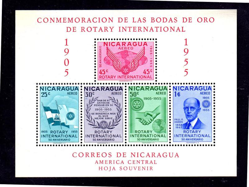 NICARAGUA #C362a  1955 ROTARY INTERNATIONAL  MINT  VF NH  O.G S/S OF 5