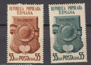 J27562 1953 romania set mh #926-7 sports