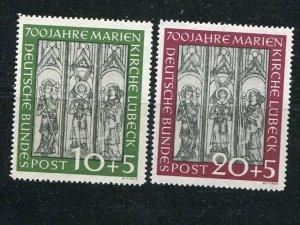 Germany #B316-17  Mint   VF  NH - Lakeshore Philatelics