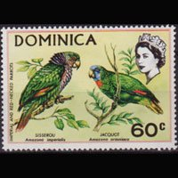 DOMINICA 1970 - Scott# 300 Parrots 60c NH