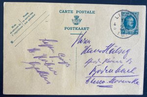 1930 Liege Belgium First Day Colorful Postcard Cover