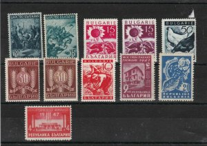Bulgaria Mint Never Hinged Stamps ref R 16538