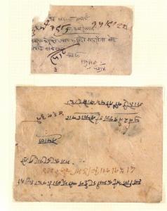 AX175 Nepal Local Native Hand Made Envelopes PTS