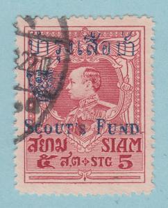 Thaïlande B26 - N°Défauts Très Fine