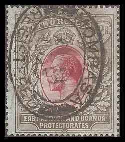 East Africa & Uganda 50 Used VF