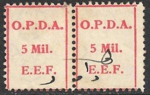 PALESTINE 1919 5m OPDA EEF Revenue Perf. 11 wmk Inverted Pair Bale 63 VFU