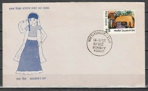 India, Scott cat. 704. Children`s Day issue. Child`s Art. First day cover. *