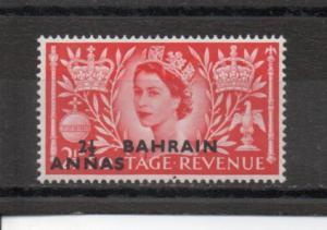 Bahrain 85 MNH