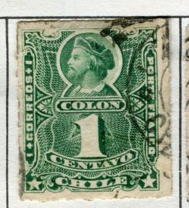 CHILE;  1878 early classic Columbus rouletted issue fine used 1c. value