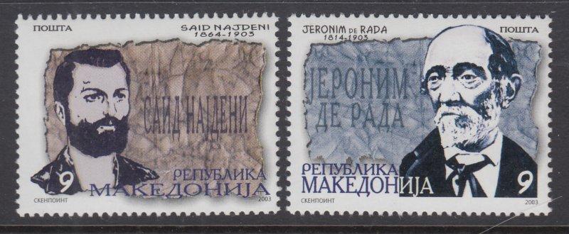 Macedonia 281-282 MNH VF