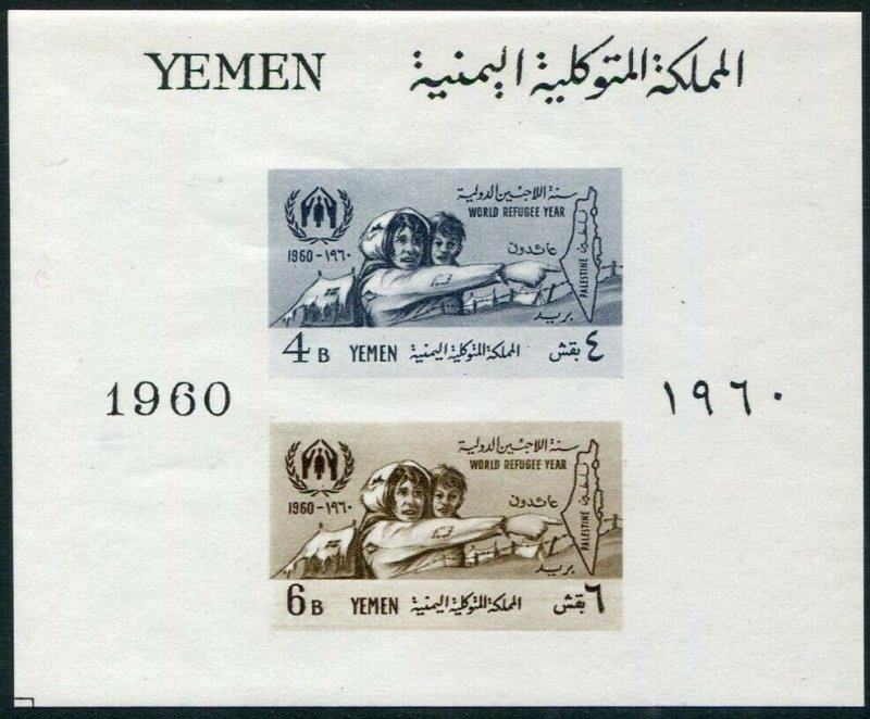 YEMEN-1960 Republic Minisheet Sg Spec MS 125a UNMOUNTED MINT V36543