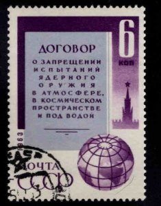 Russia Scott 2811 Used CTO