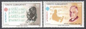 TURKEY 1985 EUROPA 2313-2314 OG NH U/M XF $60 SCV PRISTINE GUM