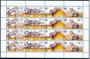 [1101] Oman 2004 Wild animals WWF good Sheet very fine MNH