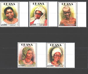 Ghana. 2003. 3345-49. Successful Women of Ghana. MNH.