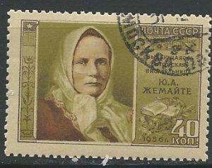 Russia    Scott # 1876- Used