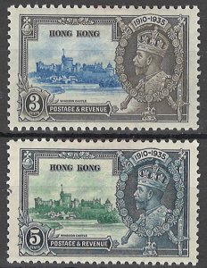 COLLECTION LOT OF # 1695 HONG KONG # 147-8 MH 1935