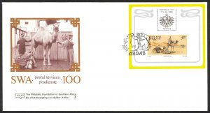 South West Africa Sc# 605a FDC Souvenir Sheet 1988 Postal Services