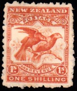 New Zealand Scott 118e Unused no gum.