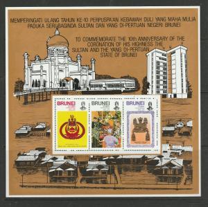 Brunei 1978 Youth Anniv MS UM/MNH SG MS273