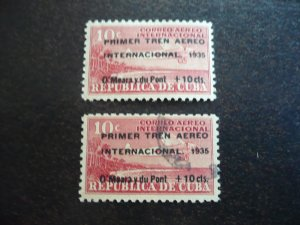 Stamps - Cuba - Scott# C16 - Mint Hinged and Used Set of 2 Stamps - Overprinted
