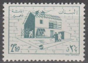 Lebanon #RA13 MNH F-VF (ST2270)