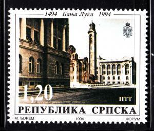 Bosnia and Herzegovina Serb Admin MNH Scott #30 1.20d City of Banja Luka, 500...