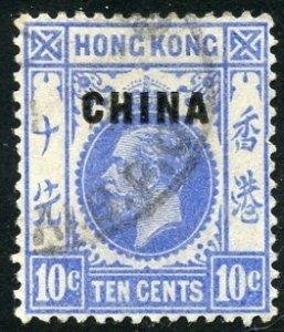 Great Britain-China Scott 6 UVFH - 1917 10c Hong Kong Overprinted