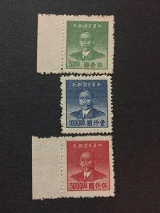China stamp SET, SUN YAT-SEN, MNH, Genuine, RARE, List 1178