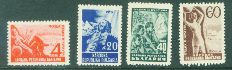 Bulgaria Scott 605-8 MH* stamp set