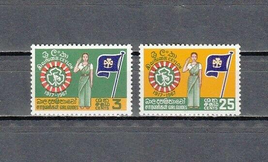 Ceylon, Scott cat. 410-411. Girl Guides, Golden Jubilee issue. LH. *